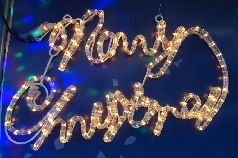 """""""Merry Christmas"""" outdoor lighted sign"""